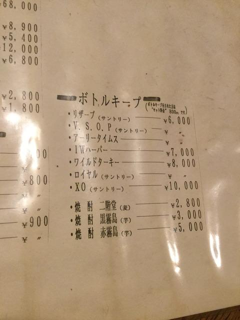 繝九Φ繧ク繝ウ繧ッ繝ゥ繝・蜀咏悄 2015-12-05 20 37 45