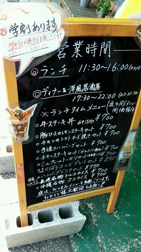 2014_07_20_11_53_48