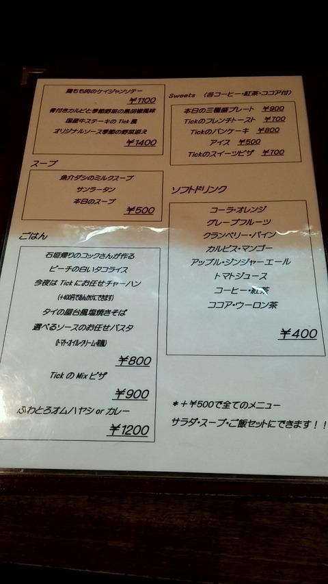 2014_07_27_12_47_59