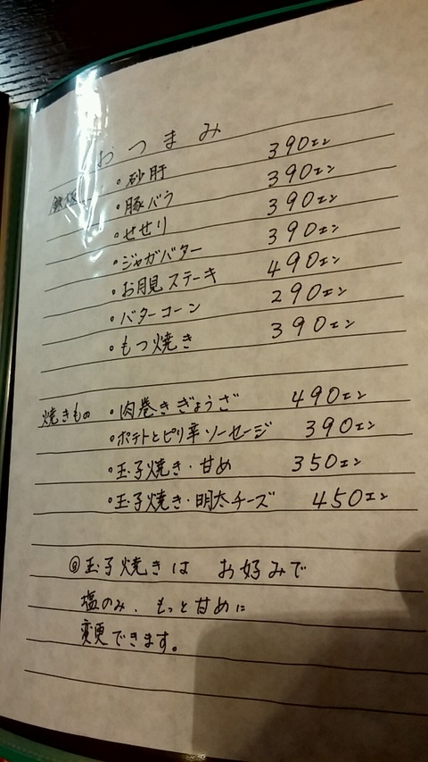 2014_07_13_18_04_15