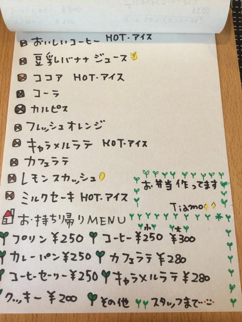 IMG_7019