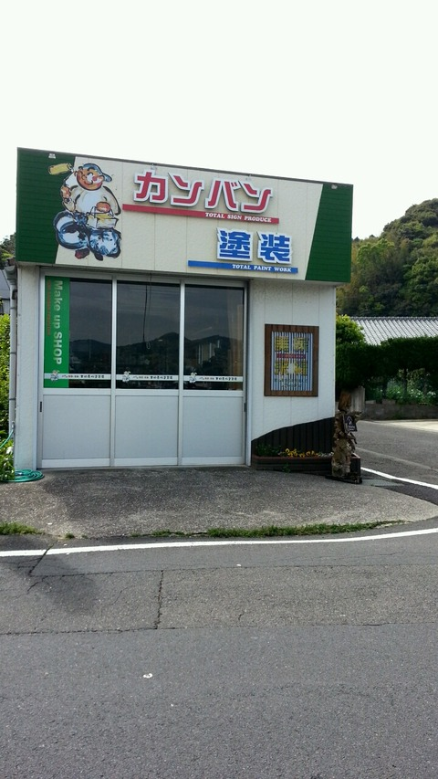 2014_04_20_14_20_13