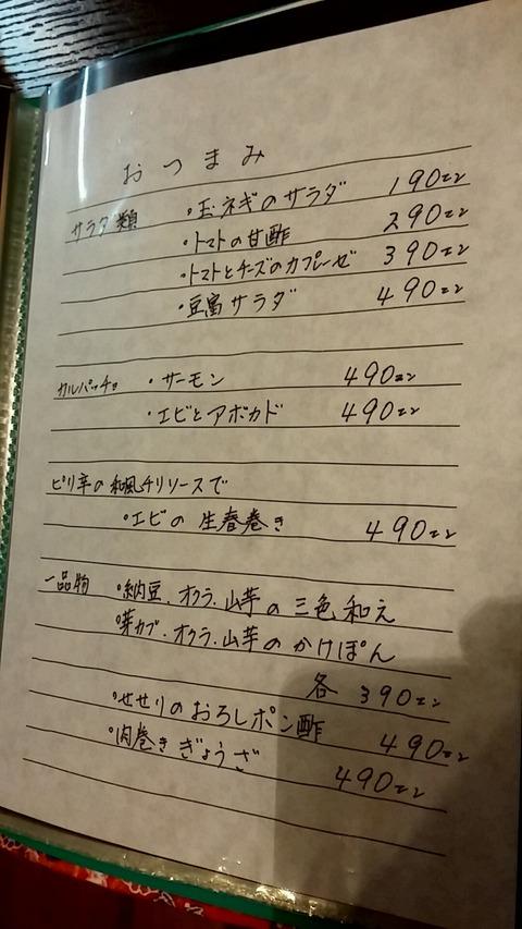 2014_07_13_18_03_38