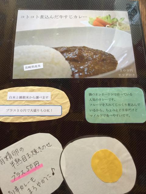 蜀咏悄 2016-04-10 12 48 59