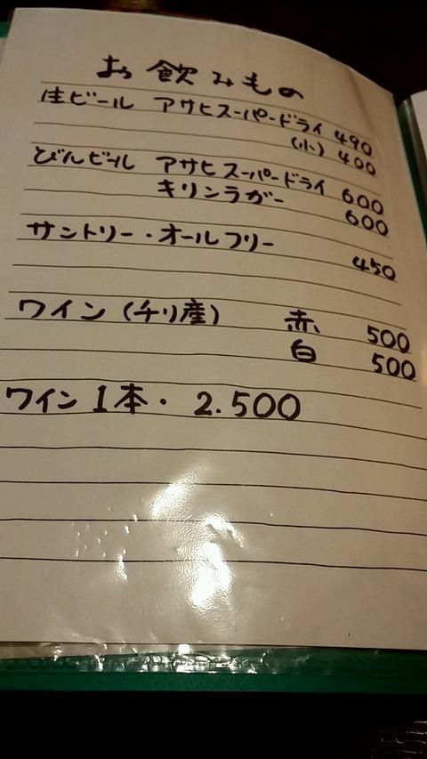 2014_07_13_18_00_13