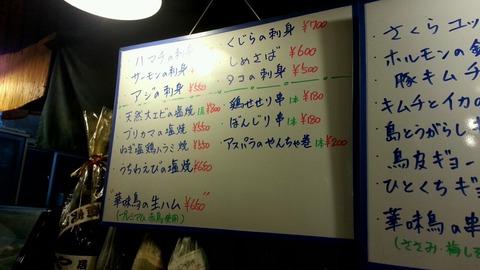 2013_07_19_22_57_22