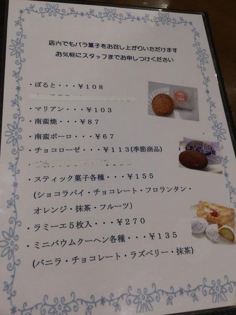写真 2016-01-23 17 42 13