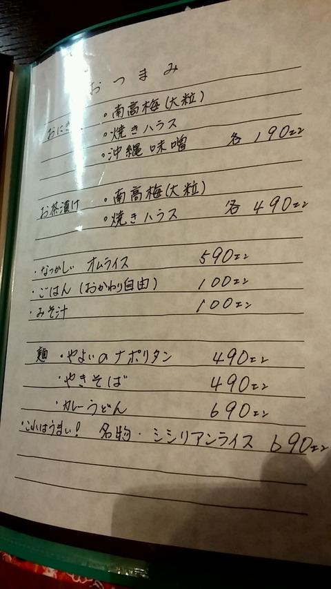 2014_07_13_18_04_30