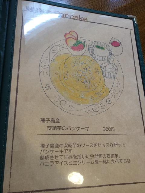 蜀咏悄 2017-02-06 15 59 22