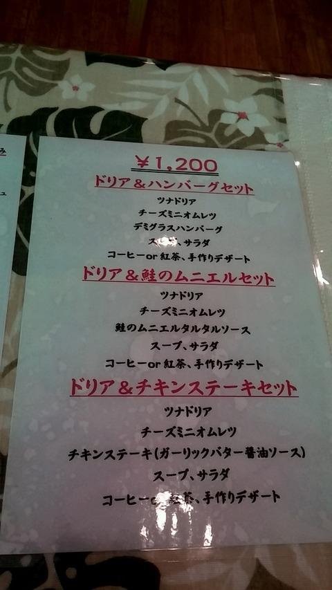 2014_07_20_11_57_06