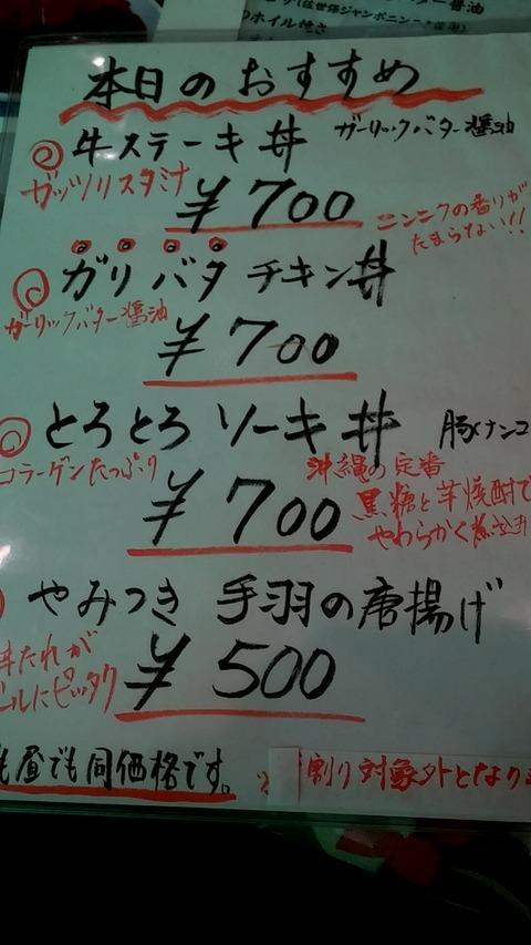 2014_07_20_11_55_10