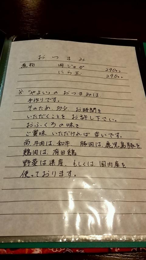 2014_07_13_18_02_57