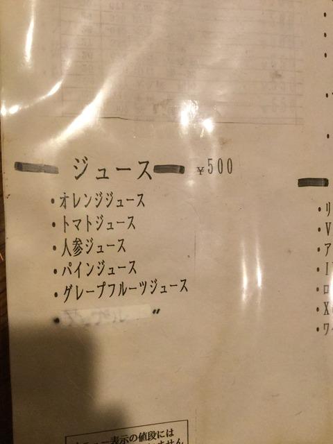 繝九Φ繧ク繝ウ繧ッ繝ゥ繝・蜀咏悄 2015-12-05 20 37 32