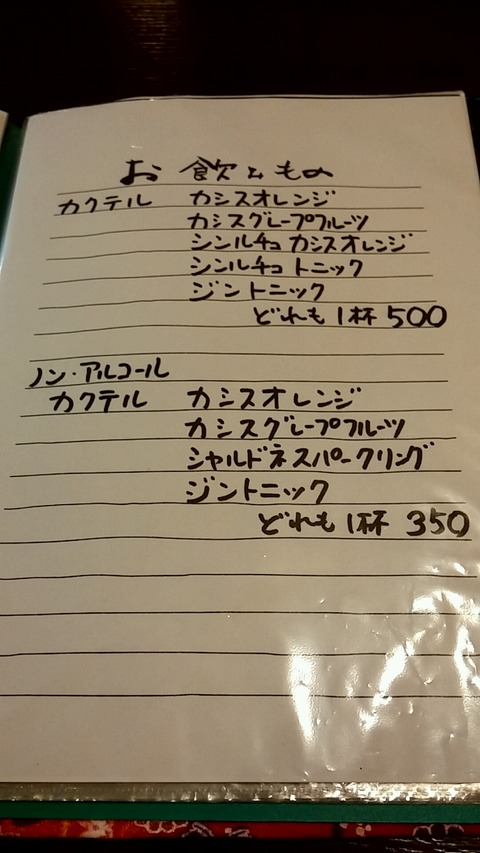 2014_07_13_18_02_15