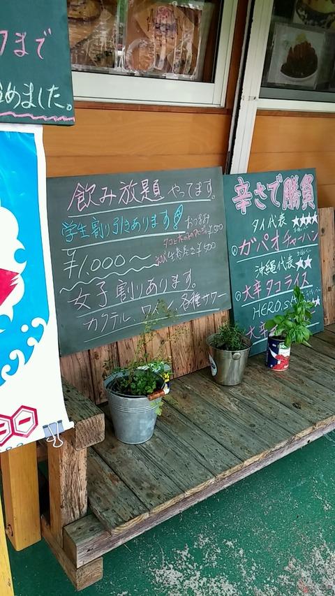 2014_07_20_11_54_07