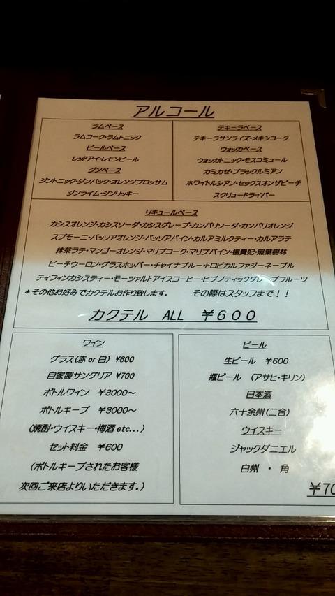 2014_07_27_12_48_07