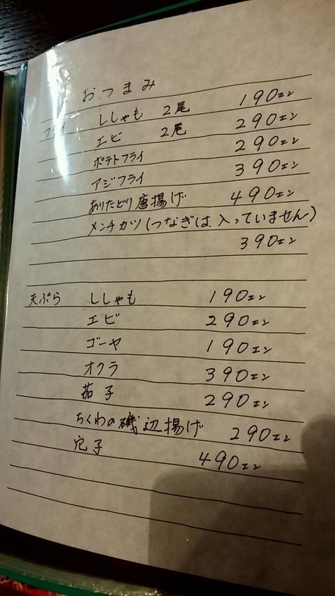 2014_07_13_18_04_01