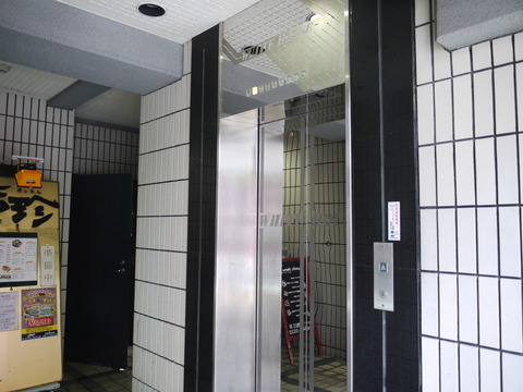 P1150074