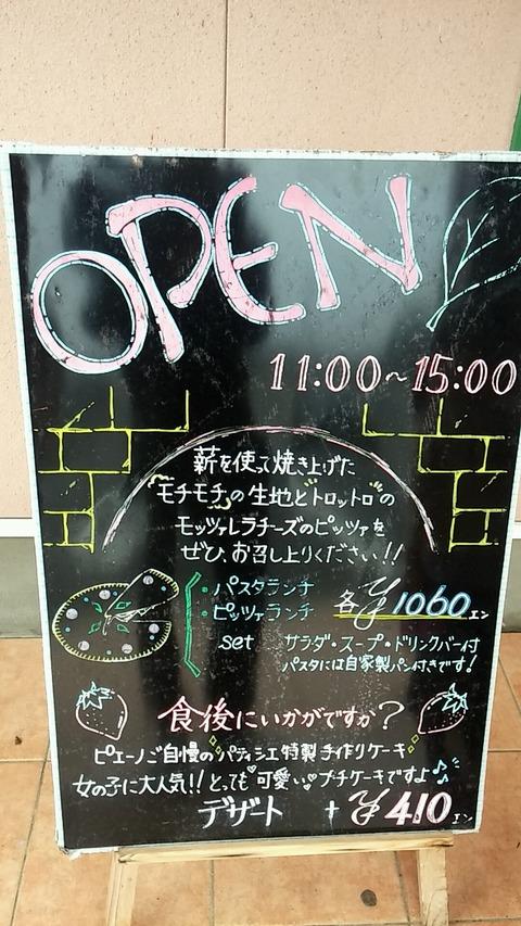 2015_04_04_14_10_58