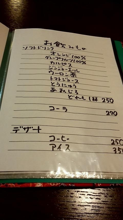 2014_07_13_18_02_37