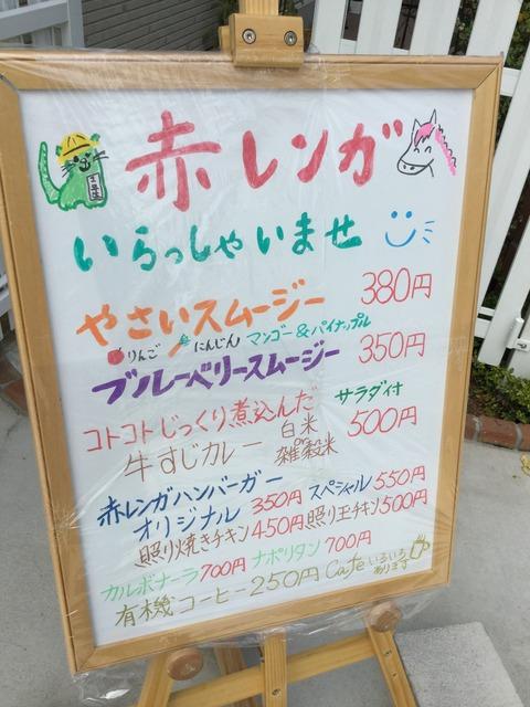 蜀咏悄 2016-04-10 12 46 37