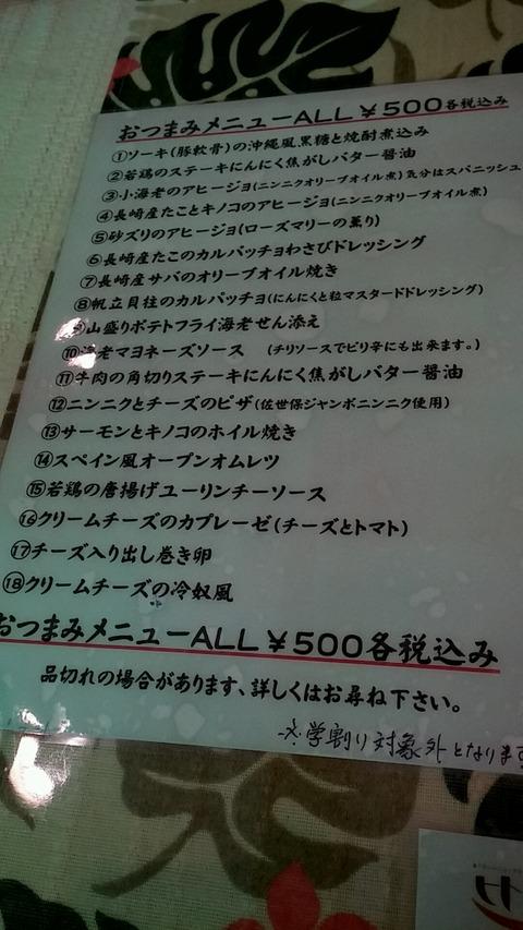 2014_07_20_11_56_59