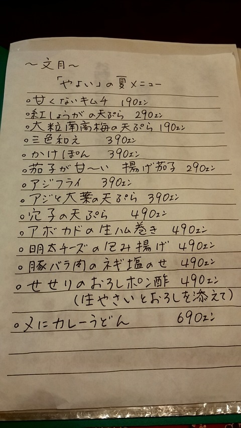 2014_07_13_17_59_59