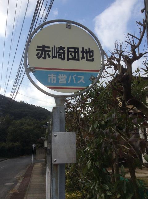 写真 2016-01-10 11 26 49