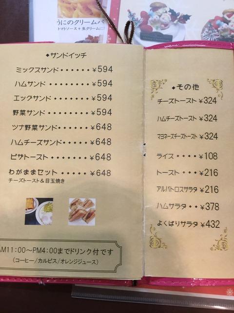 蜀咏悄 2015-12-12 14 38 13