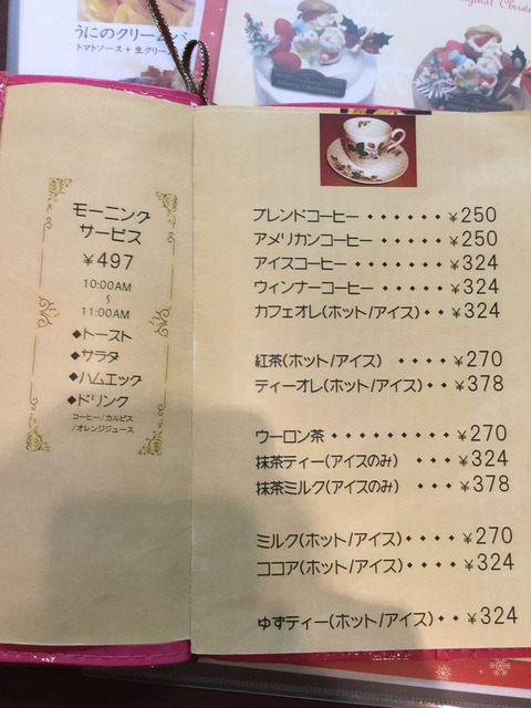 蜀咏悄 2015-12-12 14 37 40