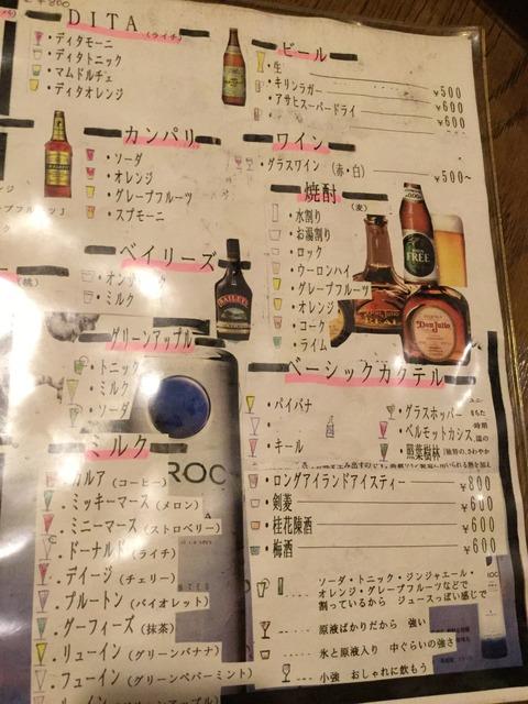 繝九Φ繧ク繝ウ繧ッ繝ゥ繝・蜀咏悄 2015-12-05 20 36 23