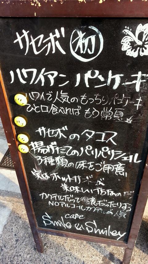 2014_03_15_17_03_26