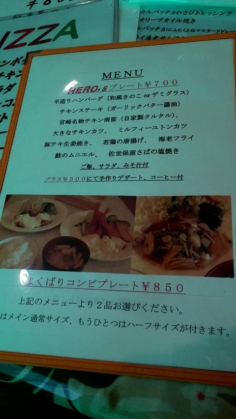 2014_07_20_11_55_30