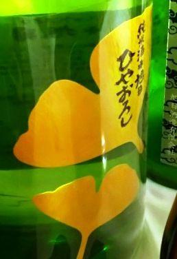2017_10_09島根の酒フェア (22)