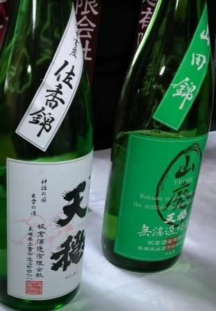 2017_10_09島根の酒フェア (24)