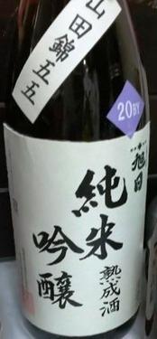 2017_10_09島根の酒フェア (21)