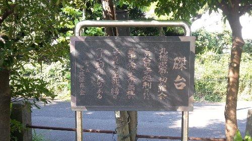 1029suzugamori2