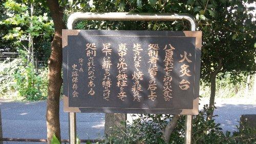 1029suzugamori1