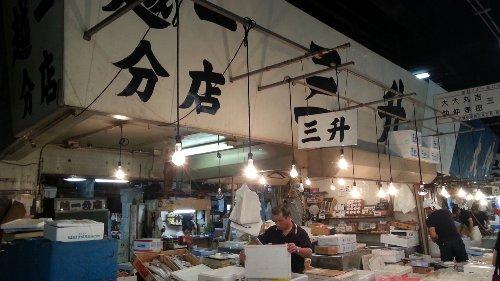 20120810mimasu_3
