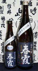 harukasumiaoraberu,1