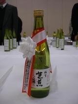 純米 首位賞