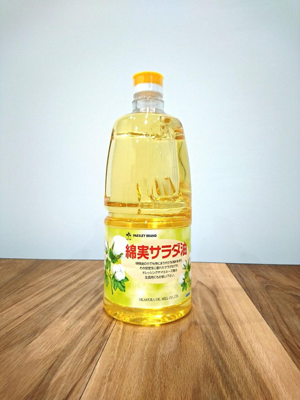サラダ油の王様 綿実油 【岡村製...