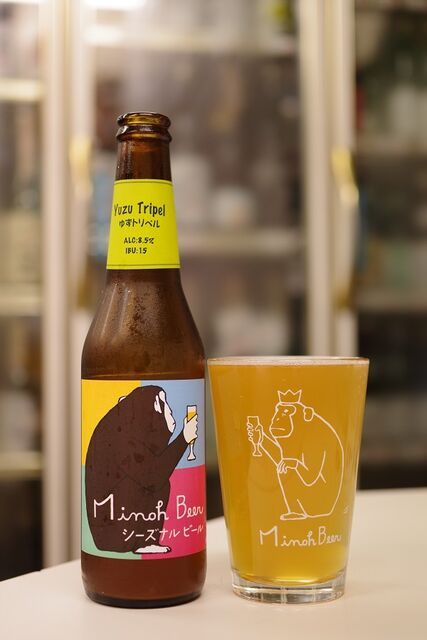200614箕面ビール「ゆずトリペル」