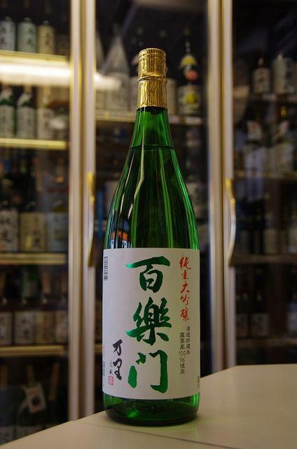 180217百楽門「純米大吟醸・万里」