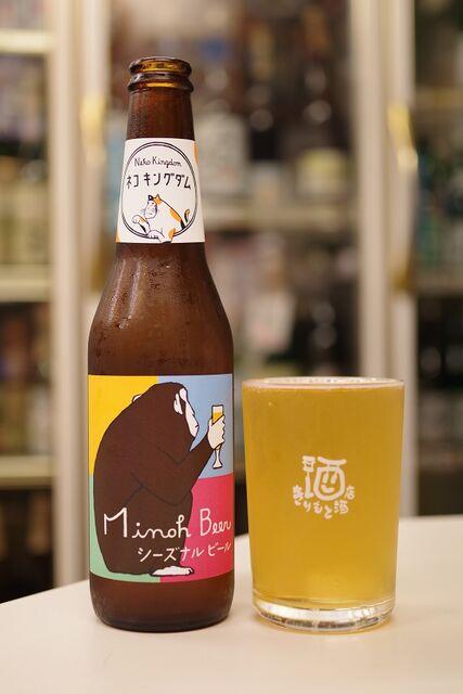 200704箕面ビール「ネコキングダム」