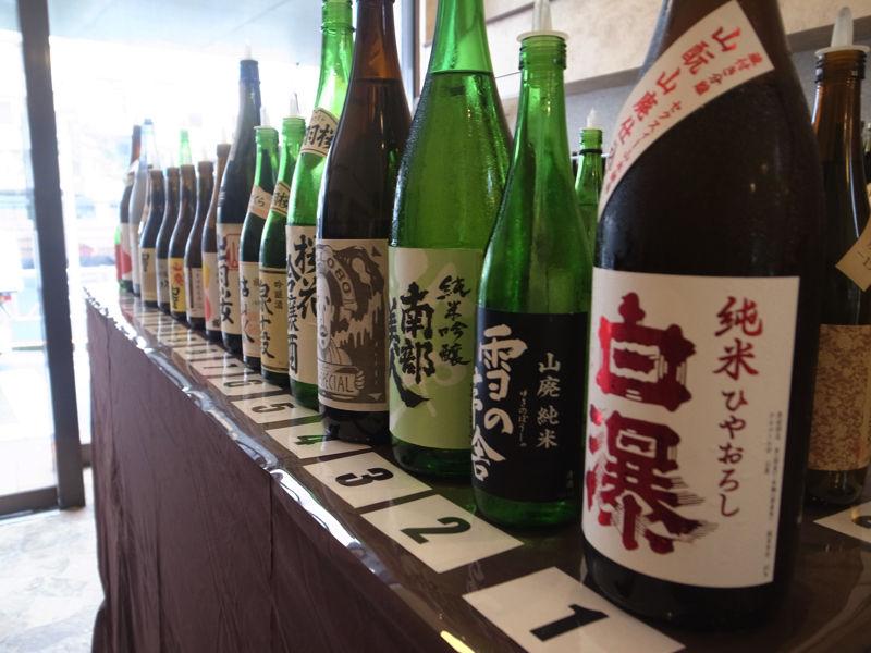 akiuma2016-1stR0051312