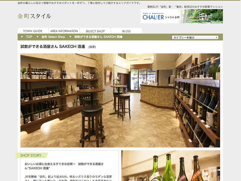 kanamachi-style