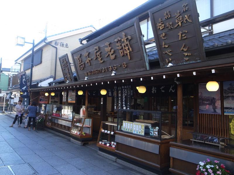 odango-sakabaR0051750