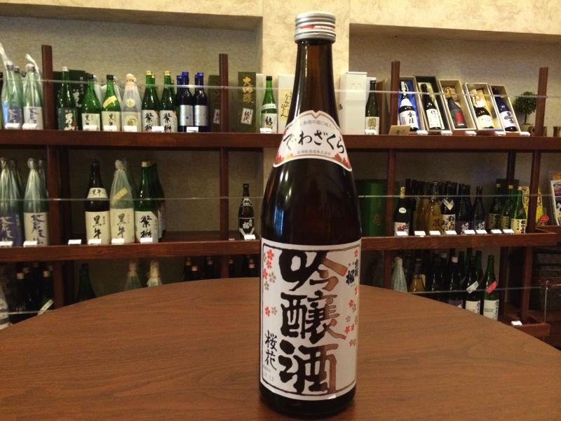 出羽桜桜花吟醸酒