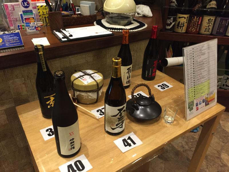 syougatsu2016IMG_7119